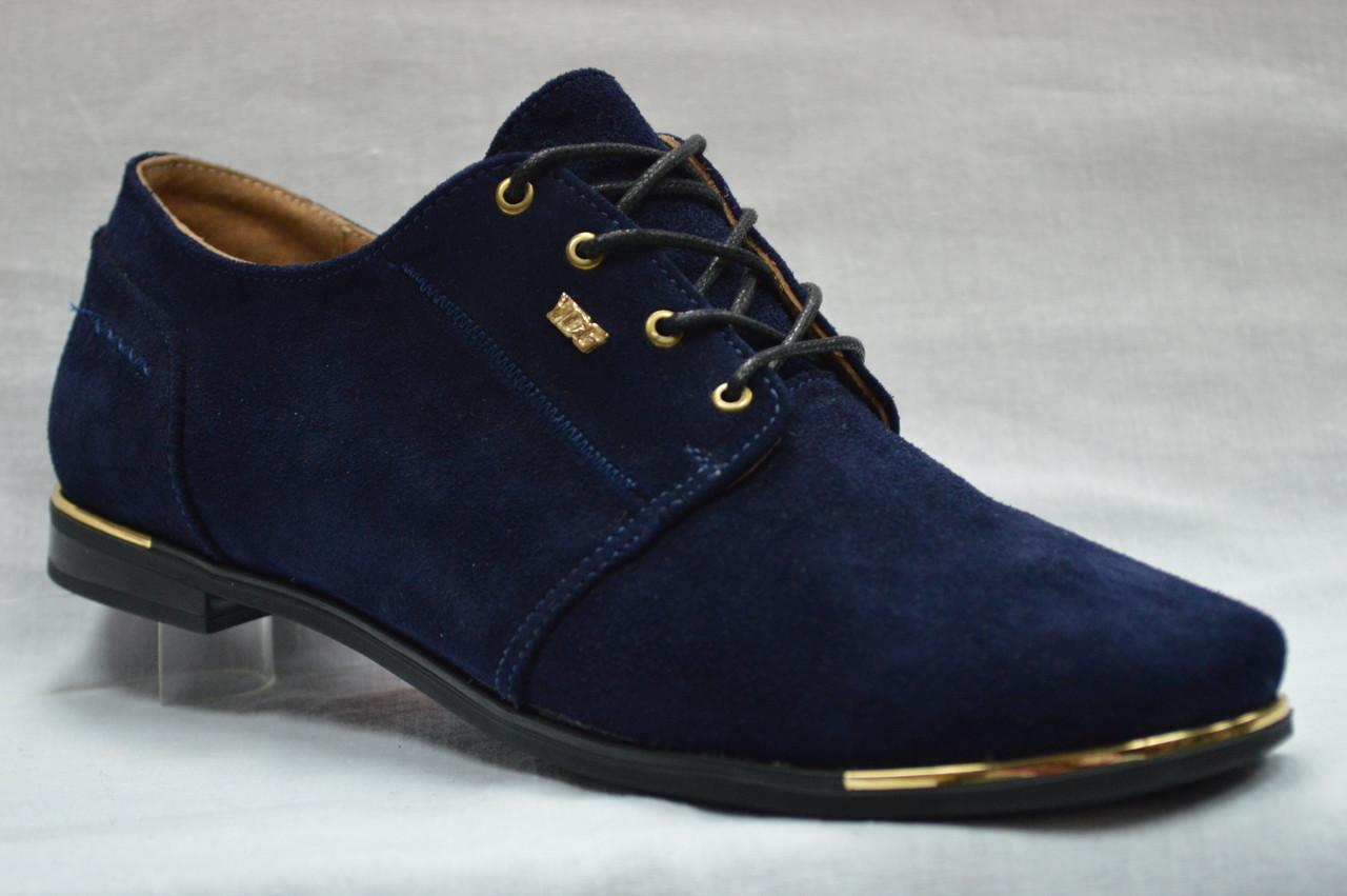 Туфли синие замшевые  со шнурками