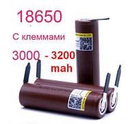 Высокотоковый аккумулятор 18650 с клемами Liitokala HG2 LG 30А новый 30A 3000mah Оригинал