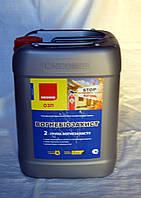 Огнебиозащита II  группы огнезащиты ОЗП прозрачный Neomid   5 кг