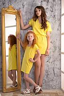 Солнечное детское платье
