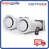 Рекуператор Ventoxx Champion (пара) с внешней крышкой Д/У