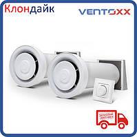 Рекуператор Ventoxx Champion (пара) с внешней крышкой под управление Twist