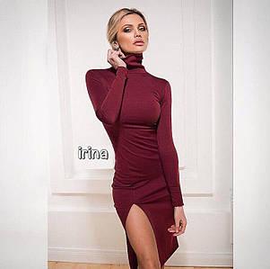 Платье - гольф обтягивающее с разрезом по ноге трикотажное Марсала Беж Черный Красный