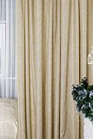 Ткань для пошива штор Мора 07 двустронняя