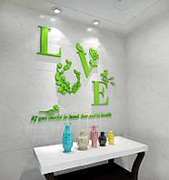 """Акриловая 3D наклейка """"Love"""" светло-зеленый, Акрилова 3D наклейка """"Love"""" світло-зелений"""