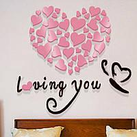 """Акриловая 3D наклейка """"Loving You"""" розовый 60х60см, Акрилова 3D наклейка """"Loving You"""" рожевий 60х60см"""