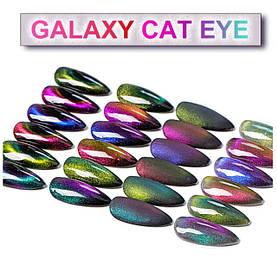 Гель-лаки Francheska 5D & 9D Galaxy Cat Eye