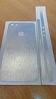 Декоративная защитная пленка на Iphone 5 - шлифованный алюминий серебристый
