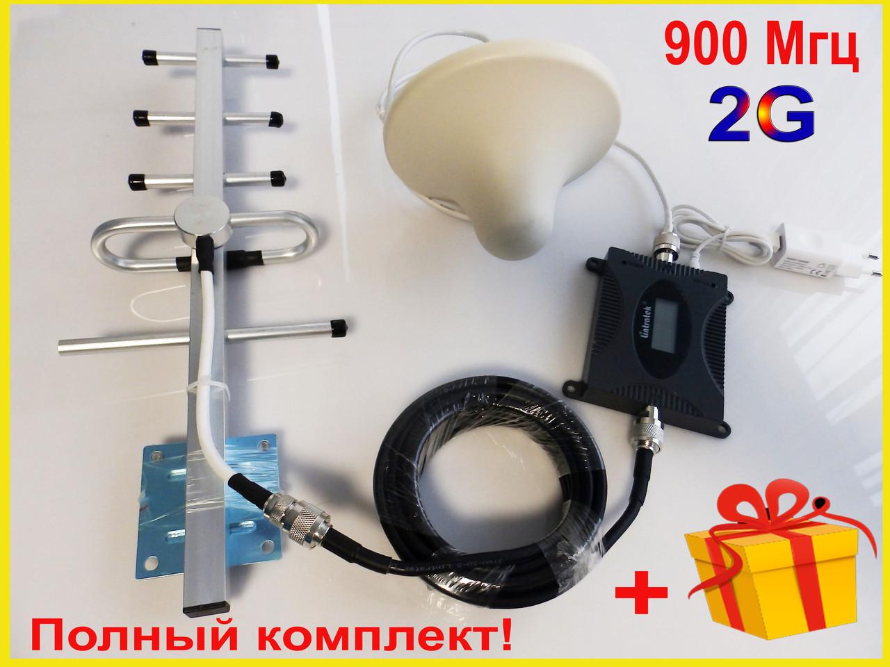 Усилитель Репитер Repeater сигнала мобильной связи Lintratek GSM 900 МГц полный комплект  + Подарок + Скидка