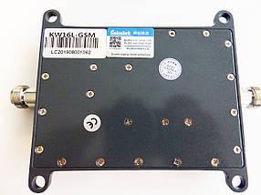 Усилитель Репитер Repeater сигнала мобильной связи Lintratek GSM 900 МГц полный комплект  + Подарок + Скидка, фото 2