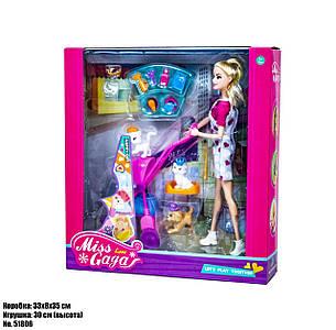 Набор кукла с питомцем Mass & Gaga 51806