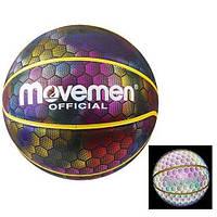 Мяч баскетбольный Movemen  light №7, голографическое покрытие (MN7/LS/51-1), фото 1