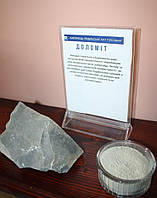 Мінеральний порошок для асфальтобетонних сумішей.МП1, МП 2 (доломіт)