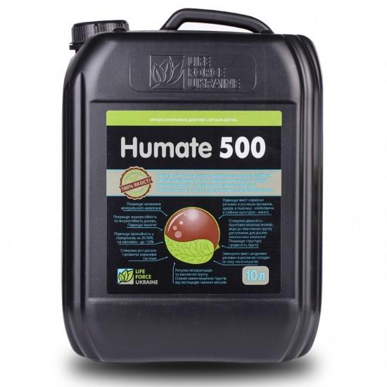 Гумат калію Humate 500 (фульвові к-т 250г/л, гумінових к-т 250г/л+мікроел) тара 10л, Life Force Ukraine
