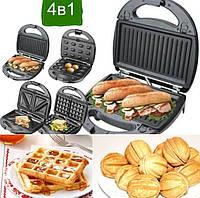 Гриль, бутербродница, вафельница, орешница Domotec Ms-7704 4 в 1