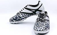 Сороконожки обувь футбольная