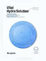 Тканевая маска Dr.Jart+ Vital Hydra Solution Увлажняющая