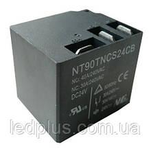 Реле 24 Вольта 40 Ампер NT90-TNCS-DC24V-CB-0.9 (24В 40А)