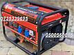 Электрогенератор бензиновый Edon ED-PT3300 3.3 kW медная обмотка, фото 2