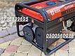 Электрогенератор бензиновый Edon ED-PT3300 3.3 kW медная обмотка, фото 7