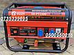 Электрогенератор бензиновый Edon ED-PT3300 3.3 kW медная обмотка, фото 6