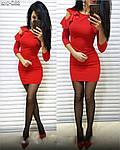 """Жіноча сукня """"Ромашка"""" від Стильномодно, фото 3"""