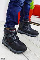 """Подростковые ботинки """" Мальчик-с-пальчик """" Черные. Синие. Зимние. НАТУРАЛЬНАЯ КОЖА."""