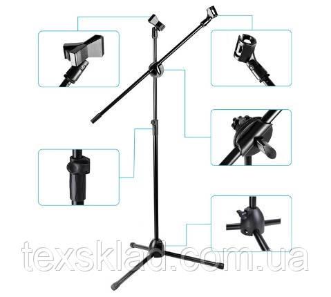 Мікрофонна стійка MC-11 (два власника)