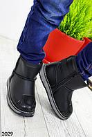 """Подростковые ботинки """" Носик """" Синие. Зимние. НАТУРАЛЬНАЯ КОЖА."""