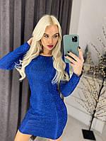 Платье футляр синее мини до колена трикотажное размеры 40-42, 42-44, 44-46