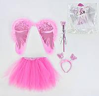 Карнавальный набор для девочки Ангел C 31244, 4 предмета