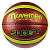 Мяч баскетбольный Movemen  StarShoot №7 PU, лимон (MN7-PU/49-2)