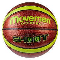 Мяч баскетбольный Movemen  StarShoot №7 PU, лимон (MN7-PU/49-2), фото 1