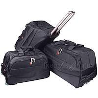 Комплект дорожных сумок на колесах Sutton 3в1