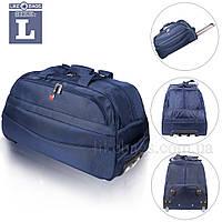 Дорожная сумка для дальних поездок
