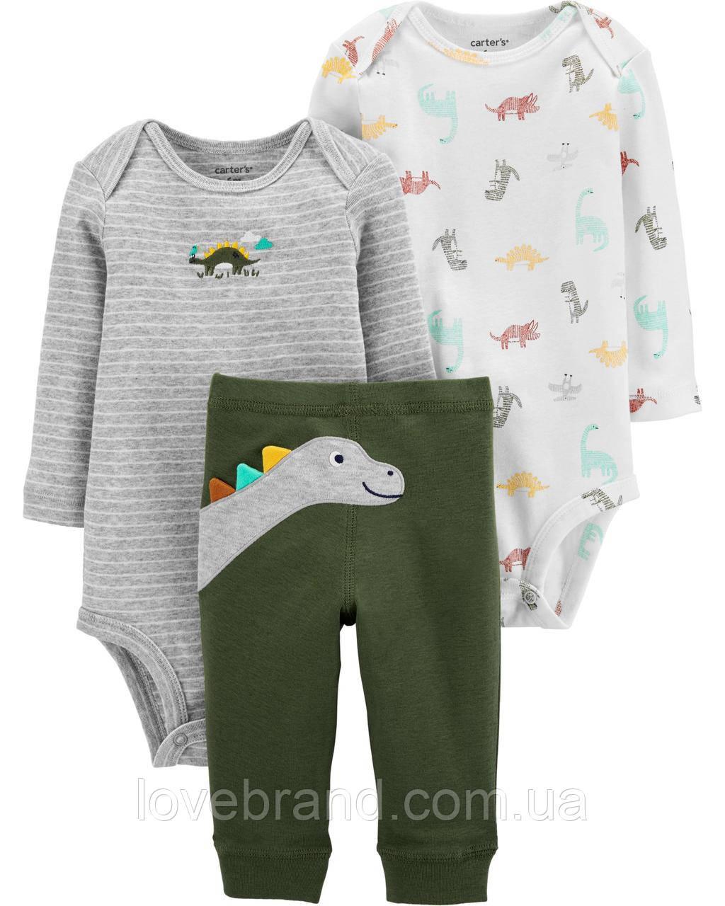 "Набор для мальчика Carter's ""Динозавр""два бодики + штанишки картерс"