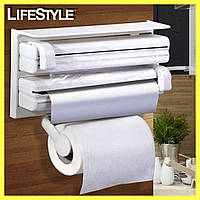 Кухонный Тройной Диспенсер Kitchen Roll Triple Paper Dispenser