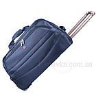 Аристократическая дорожная сумка , фото 3