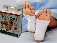 Очищающие пластыри «KINOKI» для ног от токсинов