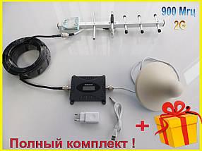 Мобильный повторитель ( ретранслятор ) сигнала GSM и интернета  Репитер для мобильного телефона интернет дома, фото 2