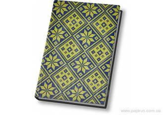 """Щоденник недатований, А5,""""Орнамент"""", білий блок, 2 кольори, жовтий з блакитним (Economix) (21786-03)"""
