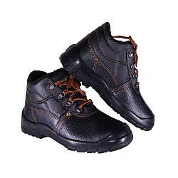 Ботинки зимние рабочие с мехом без металлического носка «Тет»