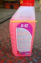 Антифриз Sibiria RED (красный) G12 -40 (канистра 1 литр) производитель Россия, фото 3