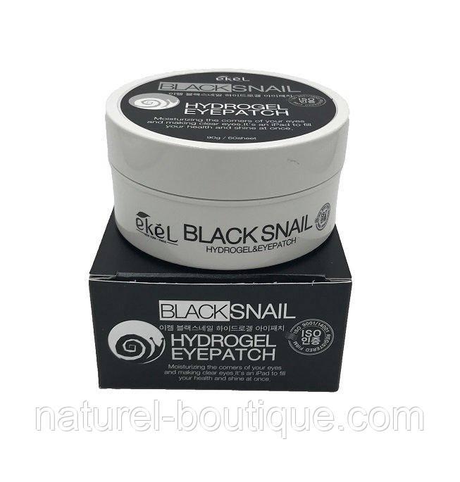 Гидрогелевые патчи с муцином черной улитки  Ekel Black Snail Hydrogel Eye Patch