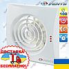 Вентс Квайт 100 Т с таймером бесшумный вентилятор (VENTS 100 Quiet T)