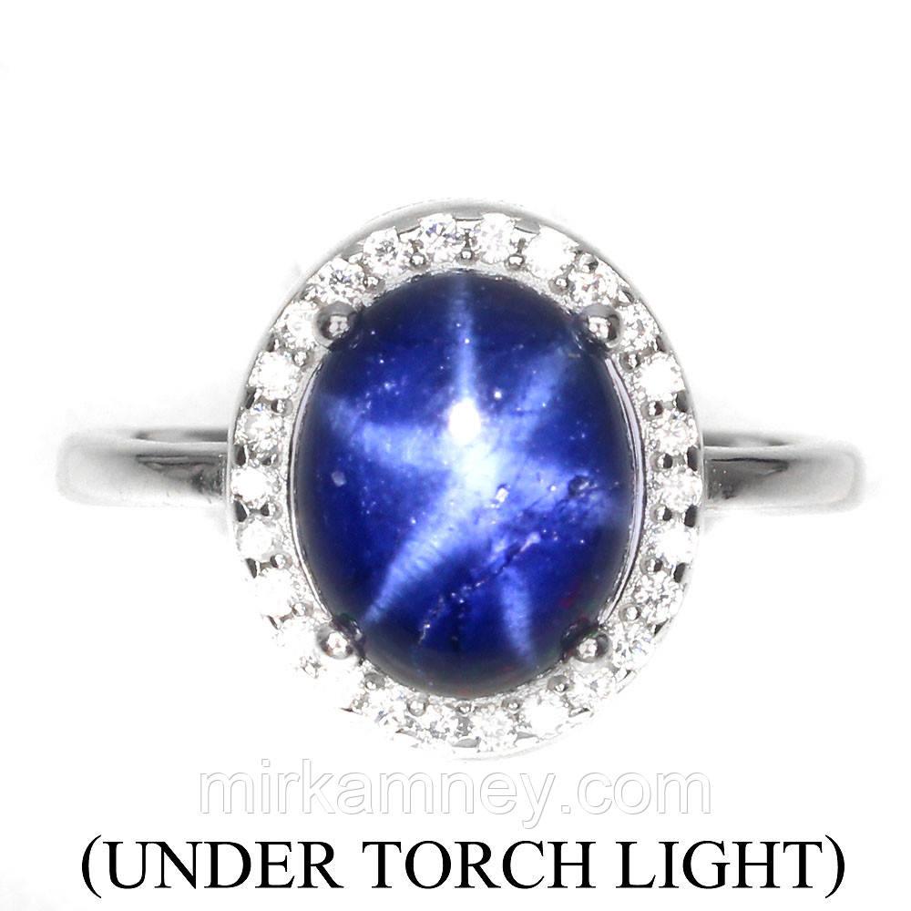 Кольцо Сапфир Звёздчатый. Размер 19,5. Серебро 925, покрытие золотом 14 карат