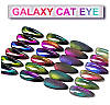 Гель-лак 9D Galaxy Cat Eye Francheska 003, 8 ml, фото 7