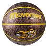 Мяч баскетбольный Movemen №7 PU глиттер, кофе (MNG7-PU/50-3)