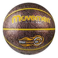 Мяч баскетбольный Movemen №7 PU глиттер, кофе (MNG7-PU/50-3), фото 1