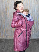 Слингокуртка зимова Малина 3 в 1 For Kids